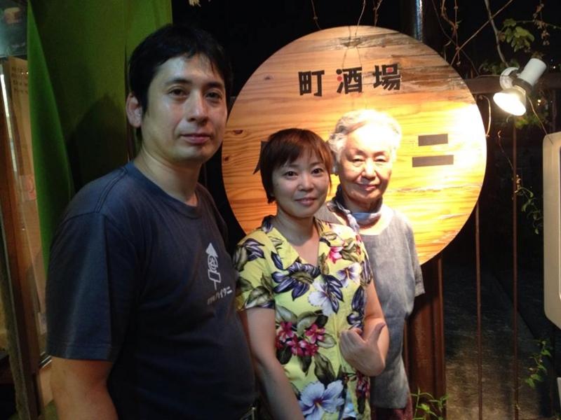 f:id:machisakabahaitani:20141007152213j:image