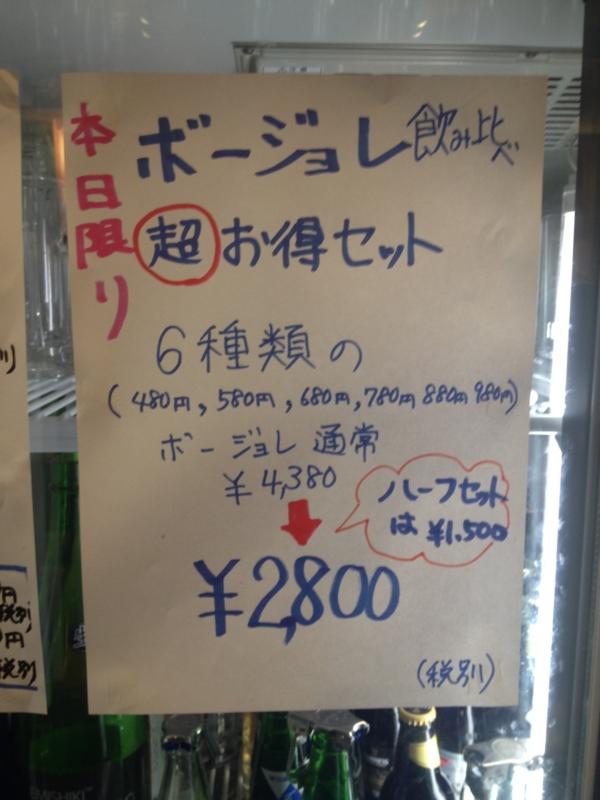 f:id:machisakabahaitani:20151121022412j:image