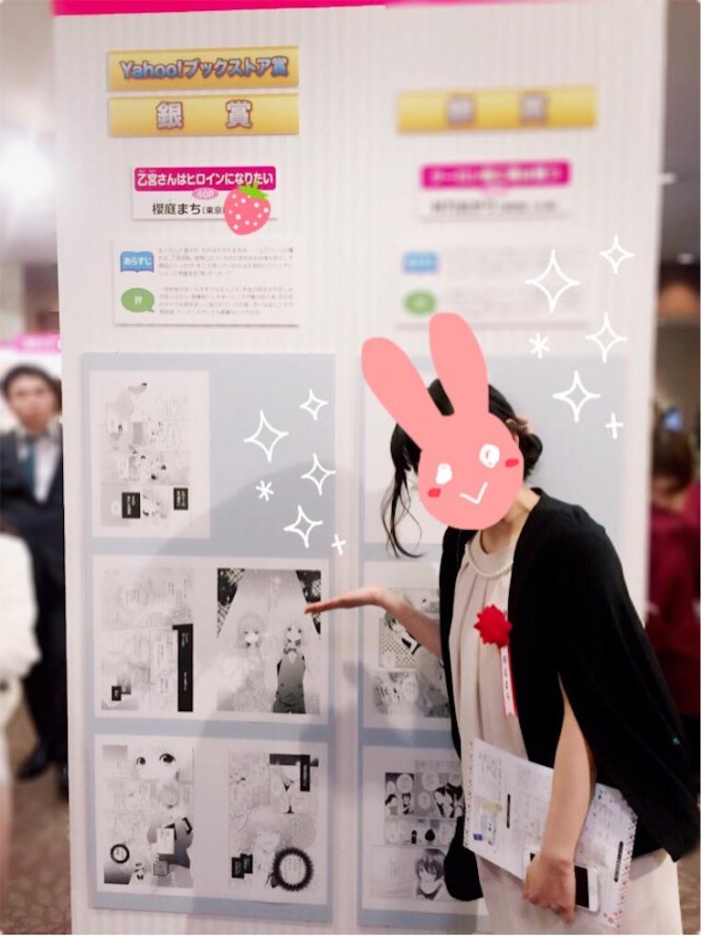 f:id:machisakura:20170203174507j:plain