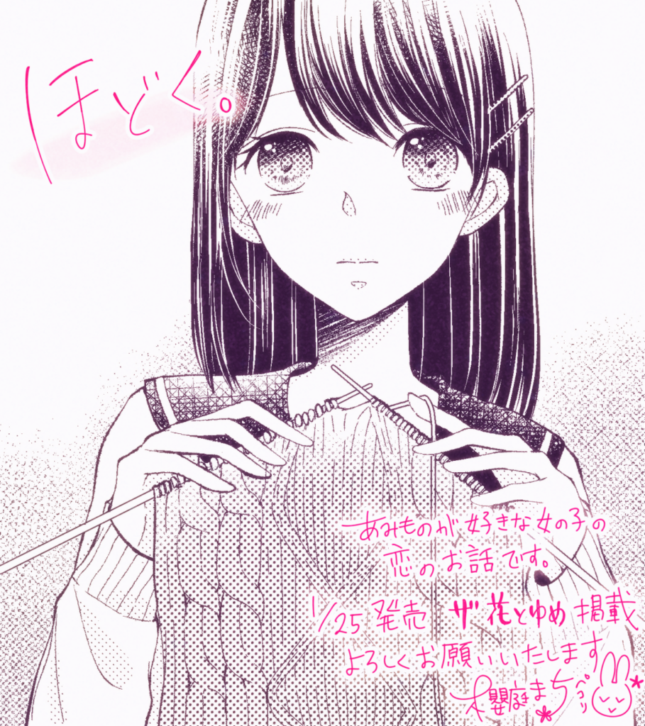 f:id:machisakura:20180105162309p:plain