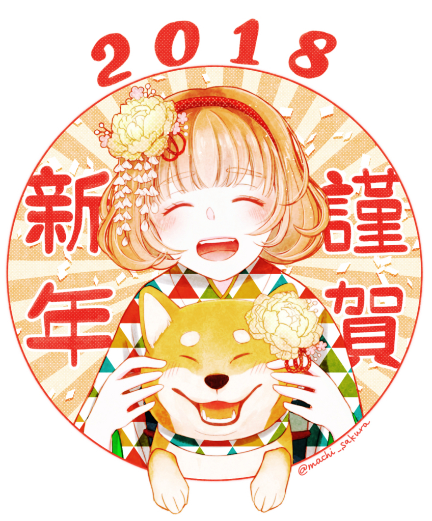 f:id:machisakura:20180105162320j:plain