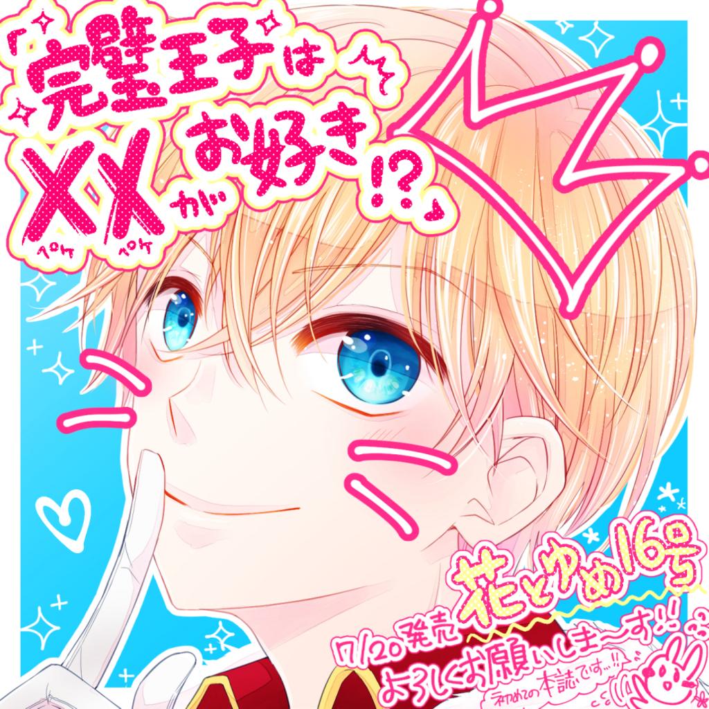 f:id:machisakura:20180709192921j:plain