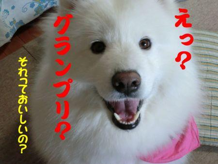 f:id:machisato2:20130202091809j:image
