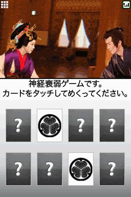 f:id:machit:20100628120231j:image