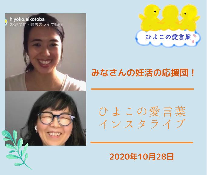 f:id:machitaro:20201101143426j:plain