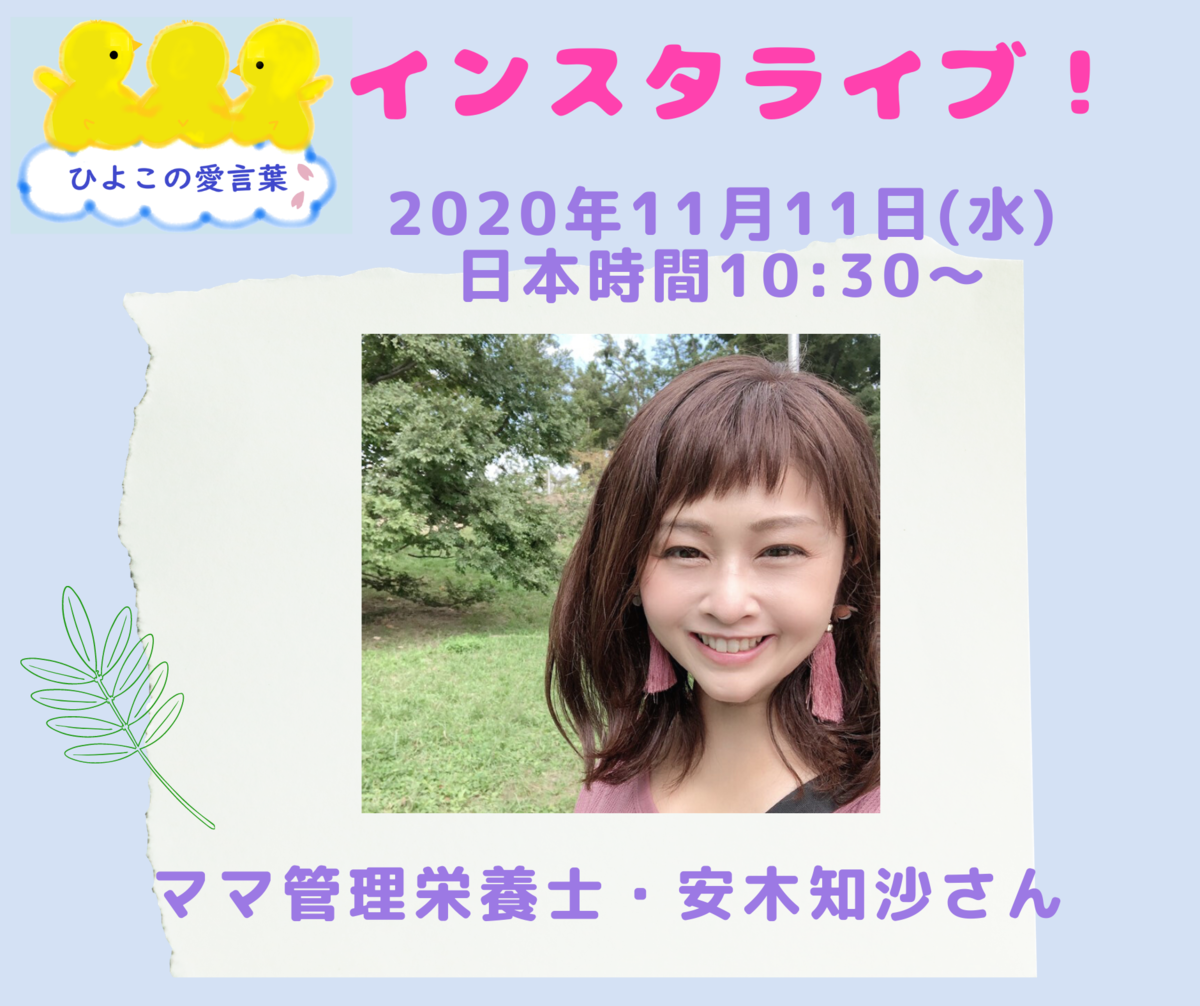f:id:machitaro:20201105132758p:plain