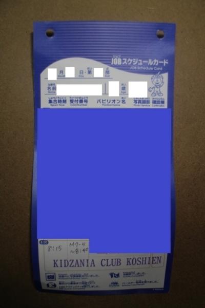 f:id:machitotabi:20170607095333j:plain