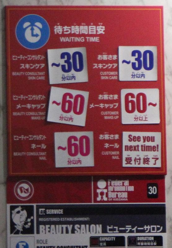 f:id:machitotabi:20170718221527j:plain