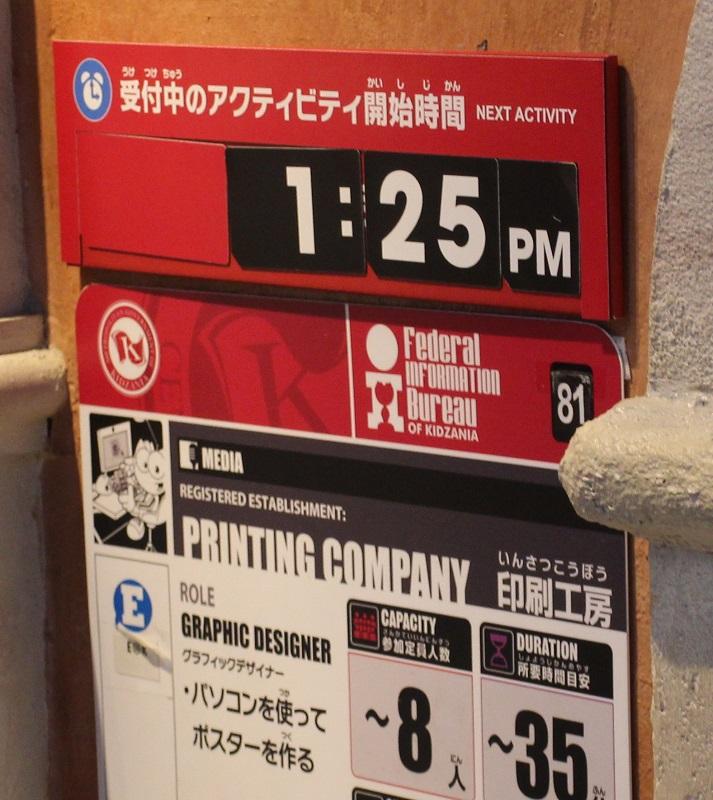 f:id:machitotabi:20170718222411j:plain