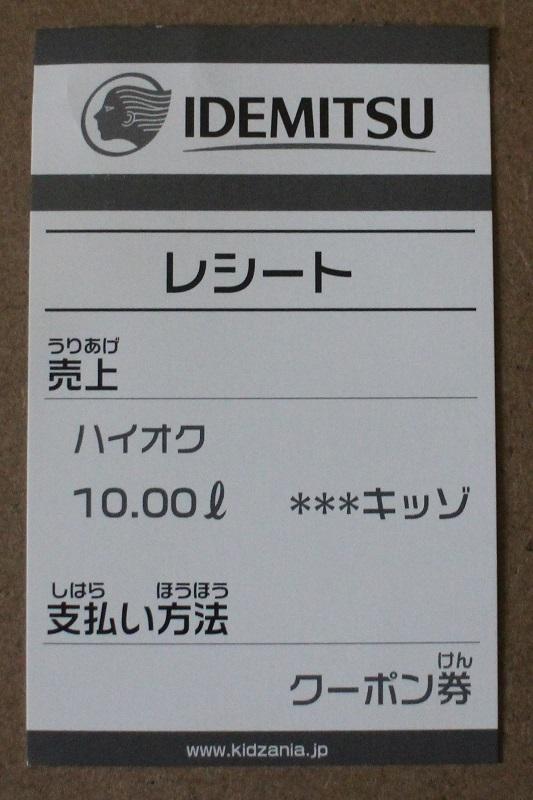 f:id:machitotabi:20170726095247j:plain