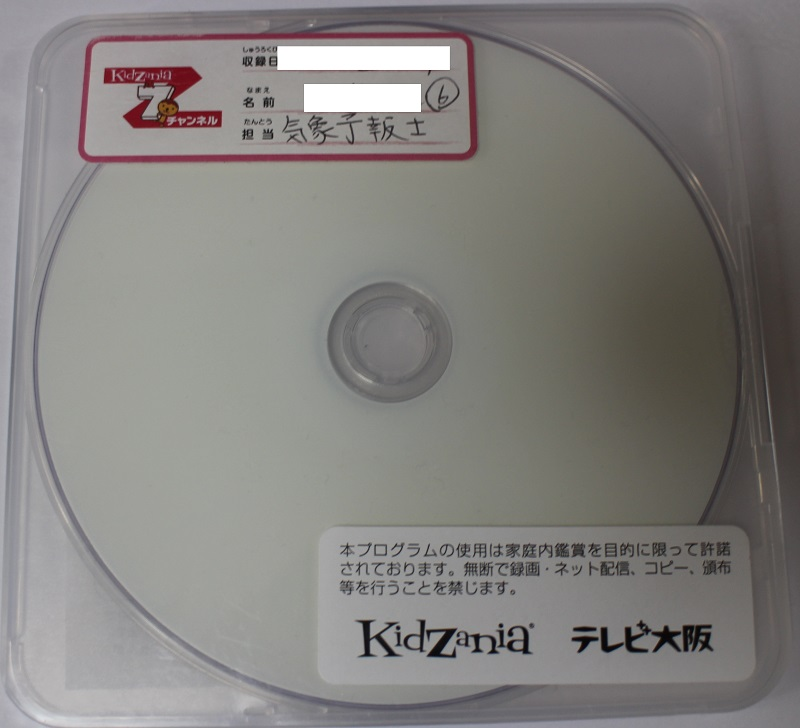 f:id:machitotabi:20170811171640j:plain