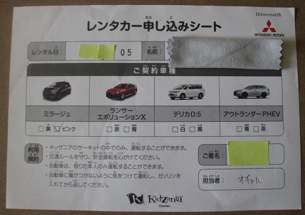 f:id:machitotabi:20170822221727j:plain