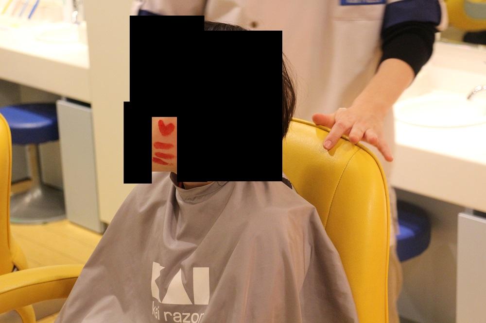 f:id:machitotabi:20170823221533j:plain