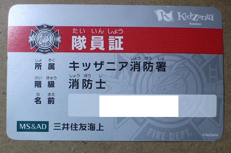 f:id:machitotabi:20170831230004j:plain