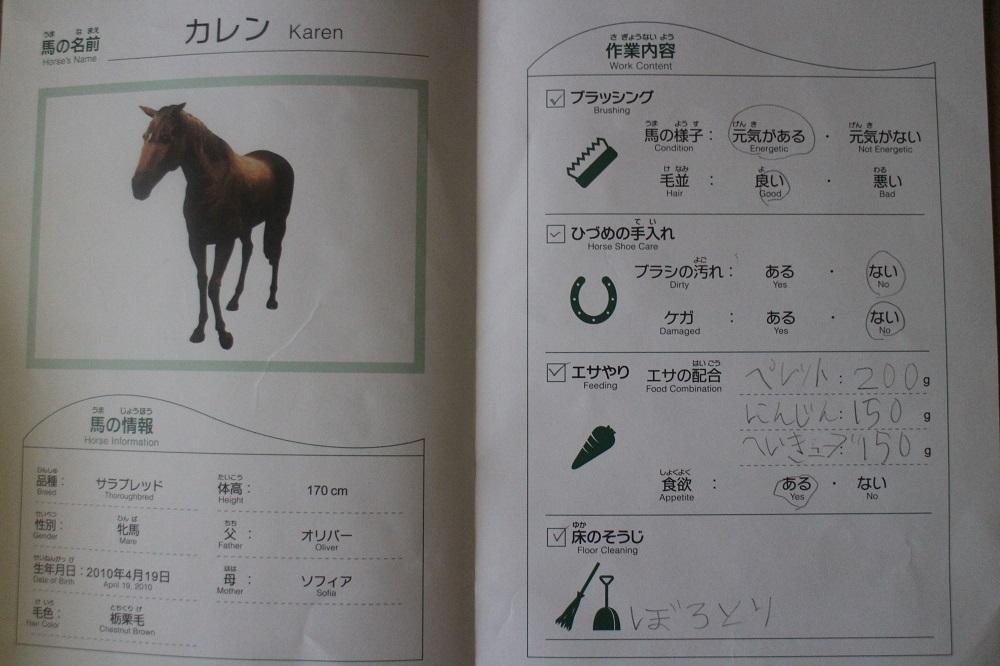 f:id:machitotabi:20170905213748j:plain