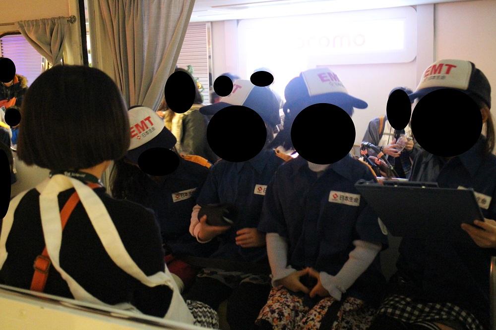 f:id:machitotabi:20170910230101j:plain
