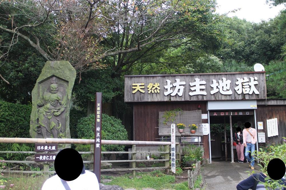 f:id:machitotabi:20171012220639j:plain