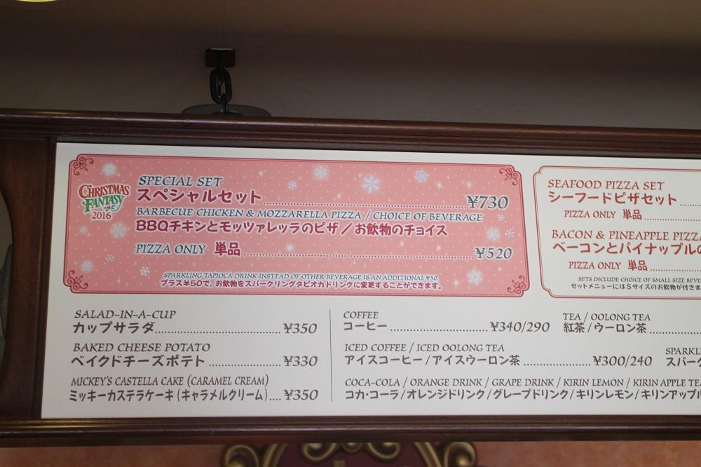 f:id:machitotabi:20171126122114j:plain