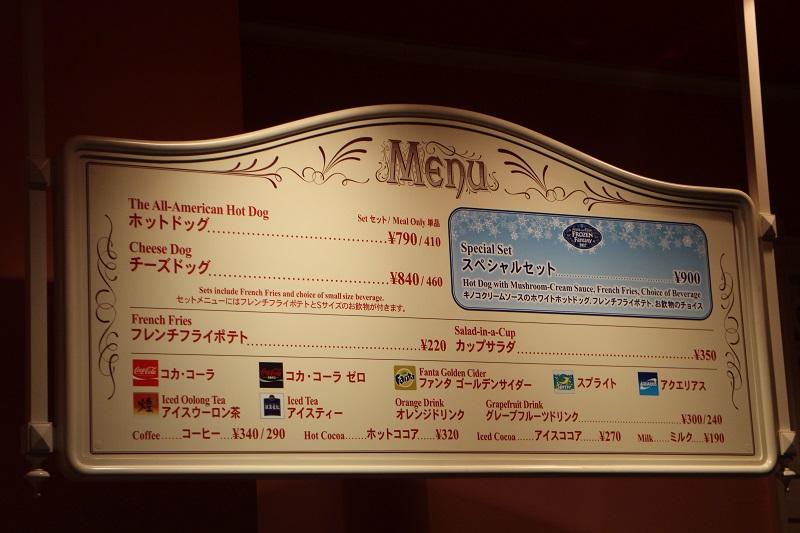 f:id:machitotabi:20180116105530j:plain