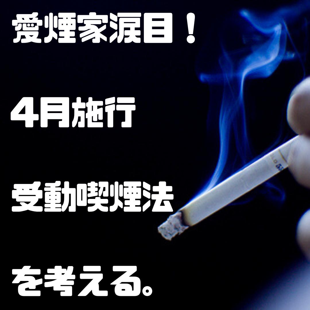f:id:machiyuu:20200321224751p:plain