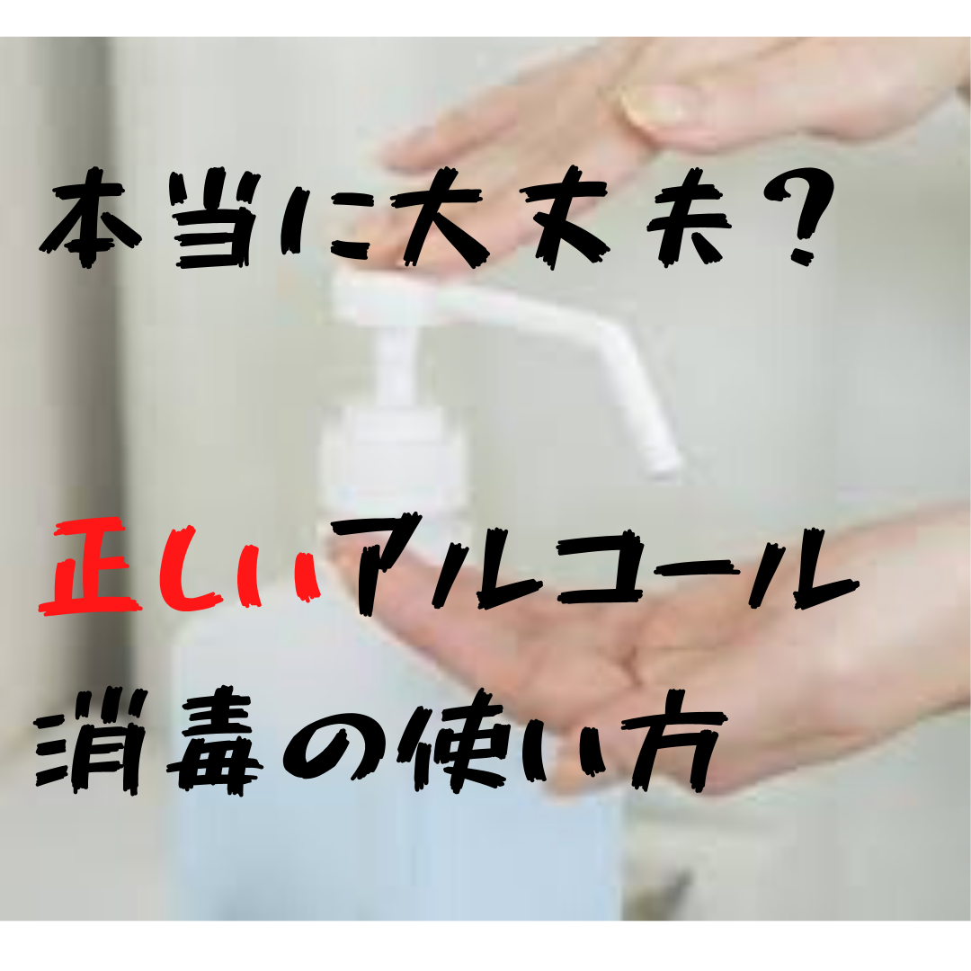 f:id:machiyuu:20200323001103p:plain
