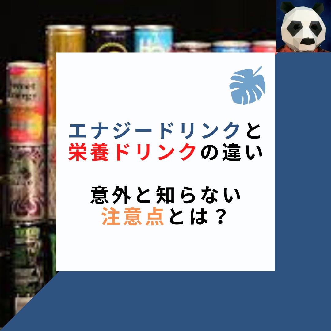 f:id:machiyuu:20200327163535p:plain