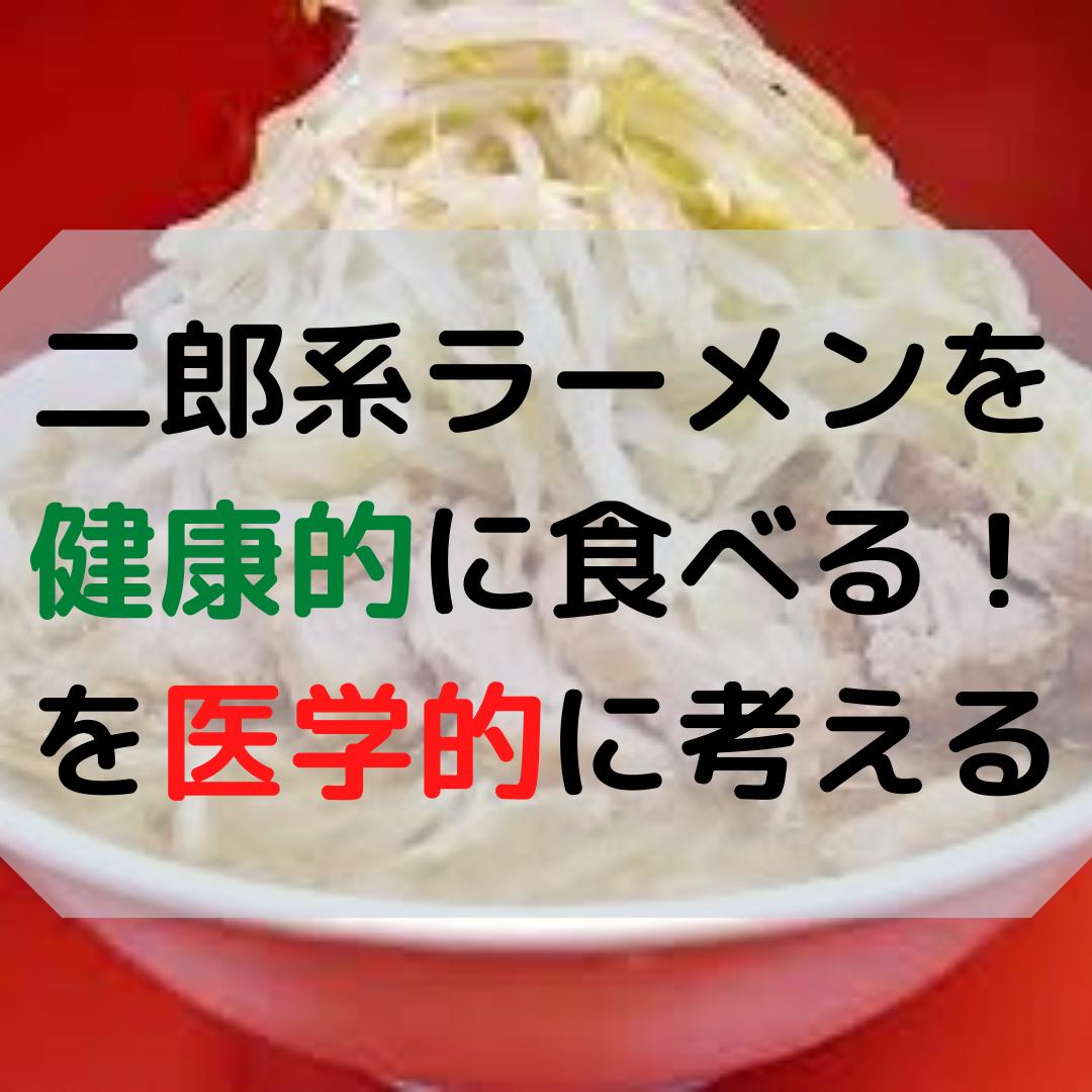 f:id:machiyuu:20200403144912p:plain