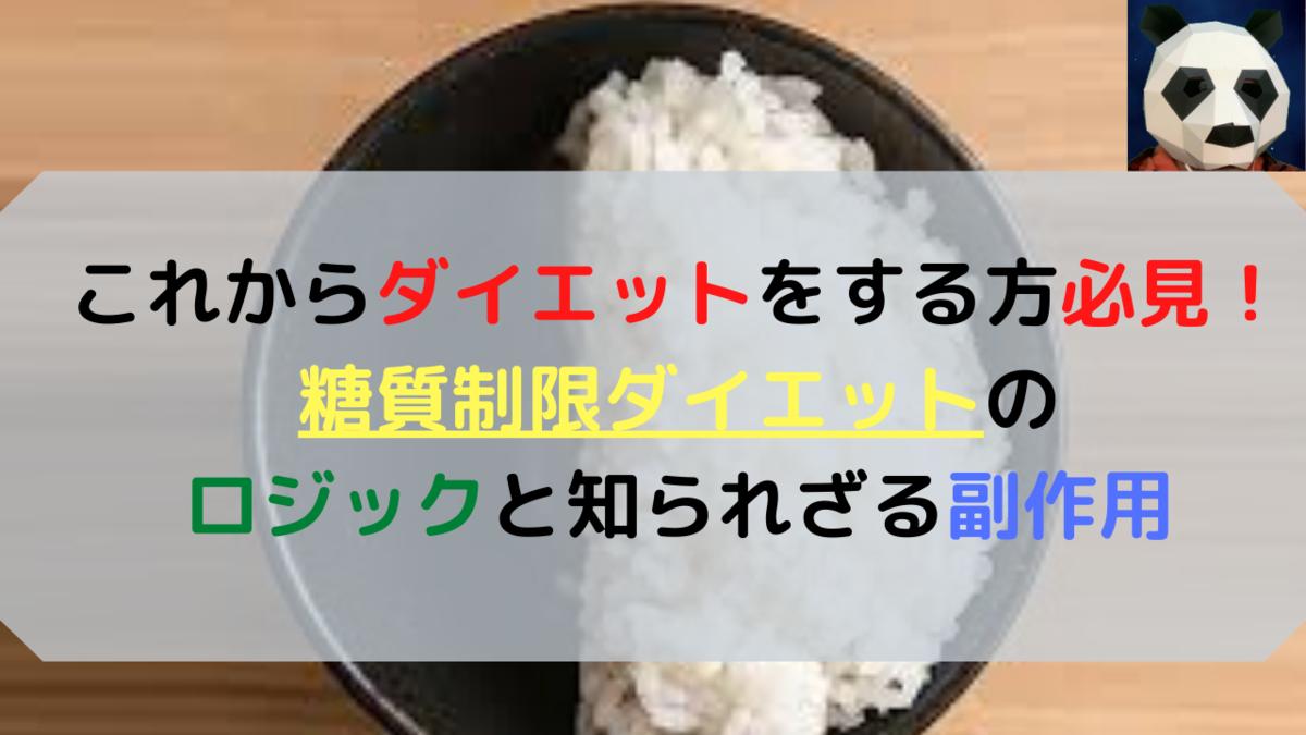 f:id:machiyuu:20200406161102p:plain