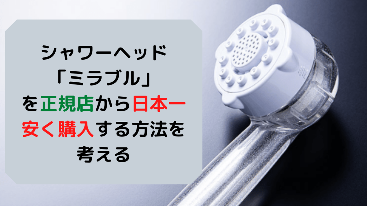 f:id:machiyuu:20200406190423p:plain