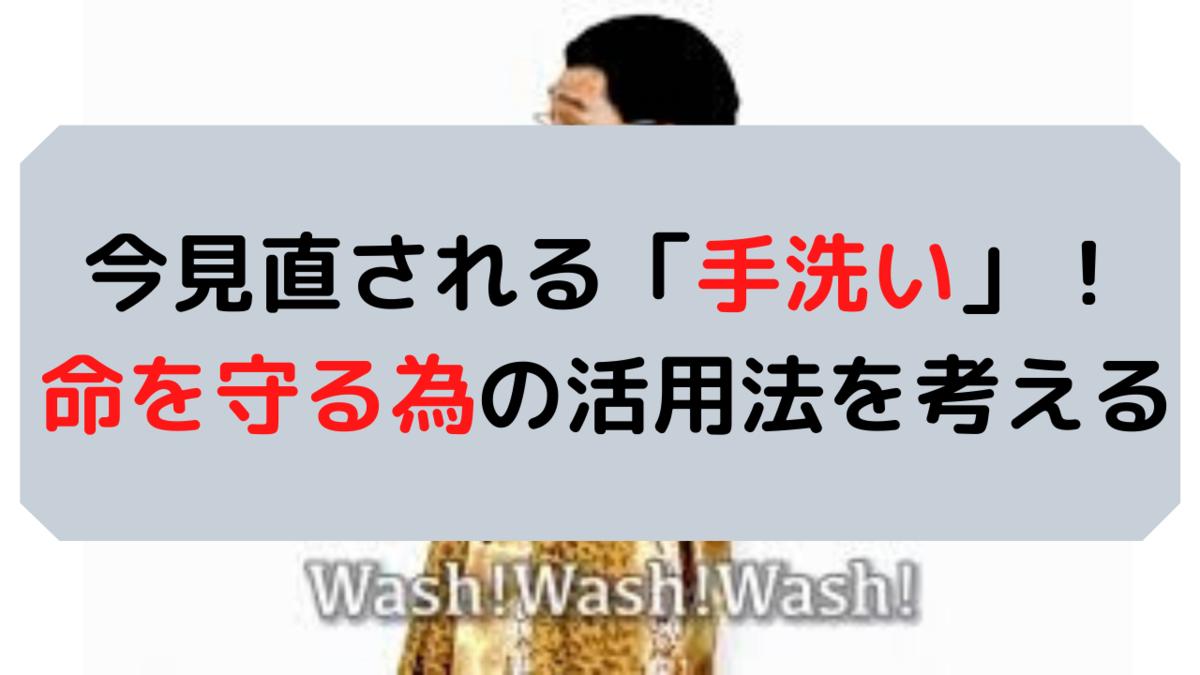 f:id:machiyuu:20200407233908p:plain