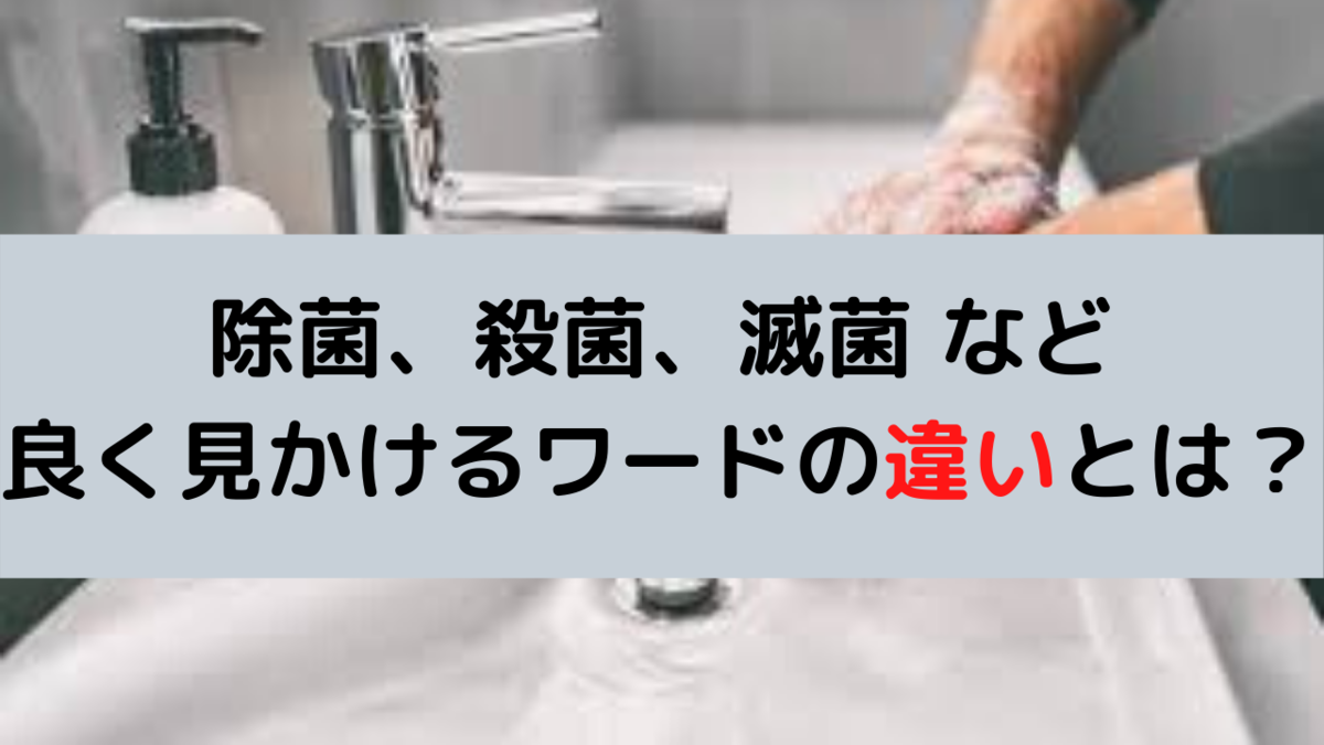f:id:machiyuu:20200416173151p:plain
