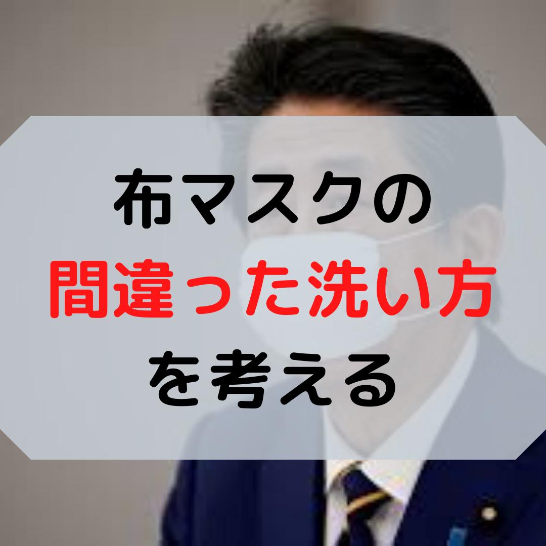 f:id:machiyuu:20200419163457p:plain