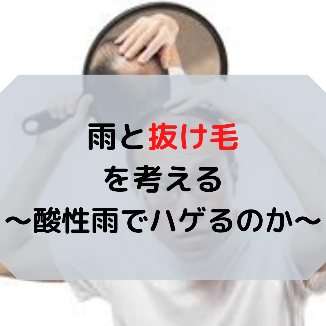 f:id:machiyuu:20200422181043p:plain