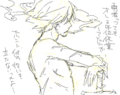 id:machizumi