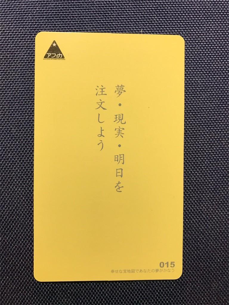 f:id:machu4946:20170224222607j:image