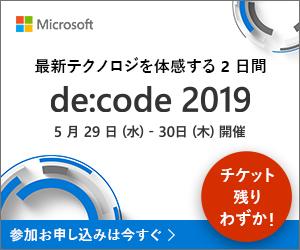 decode2019