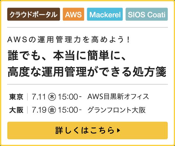 seminar_201907