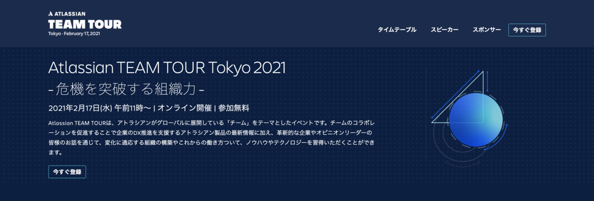 f:id:mackerelio:20210118164747p:plain