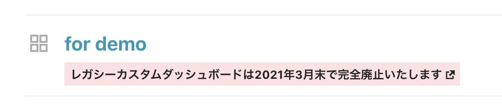 f:id:mackerelio:20210203124746p:plain