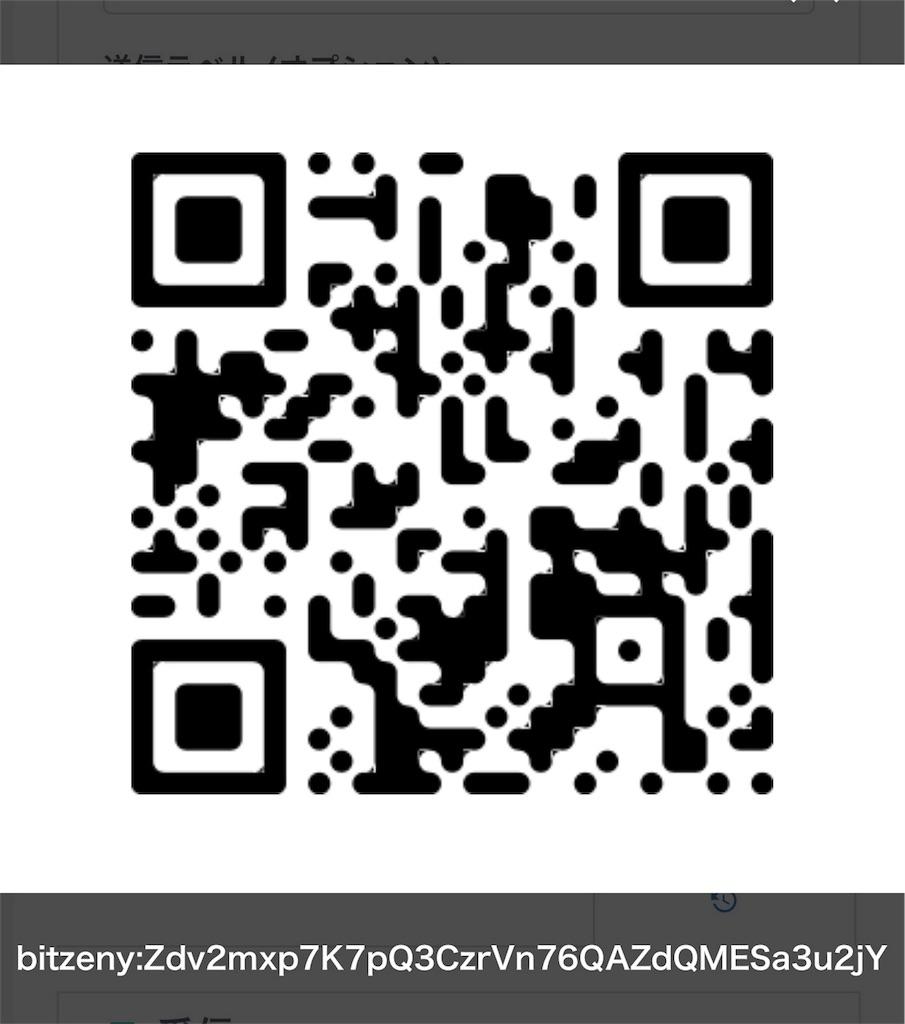 f:id:mackey69esctcc:20171205170020j:image