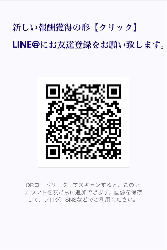 f:id:mackey69esctcc:20180726204126j:image