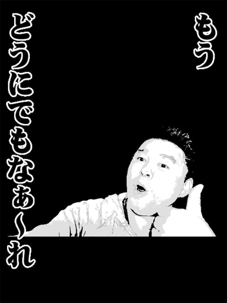 f:id:mackey69esctcc:20210528055647j:image