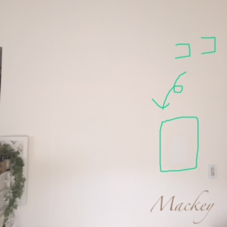 f:id:mackeyinterior:20160802204702j:plain