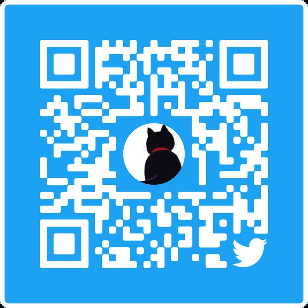 f:id:maco_shumi:20200212112537p:image