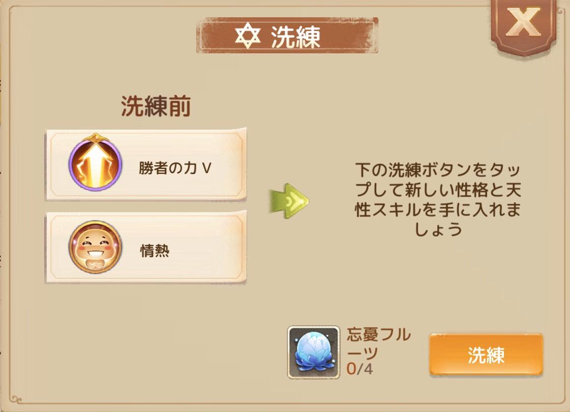 f:id:maco_shumi:20200225145341j:plain