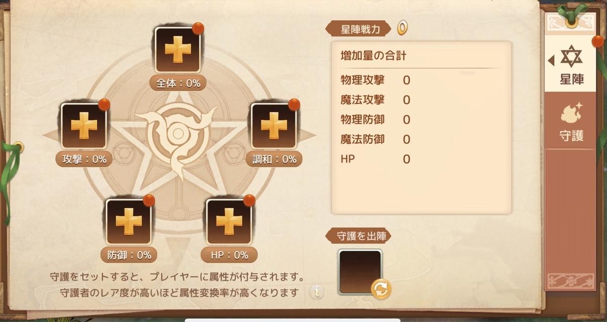 f:id:maco_shumi:20200225150100j:plain