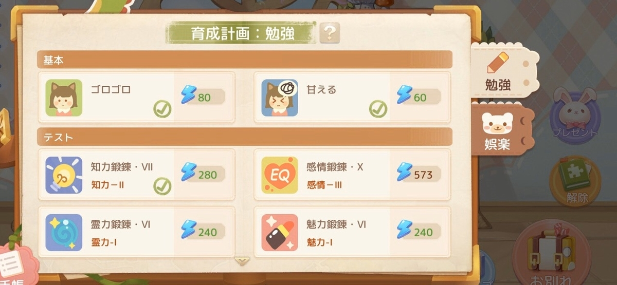 f:id:maco_shumi:20200305010740j:plain