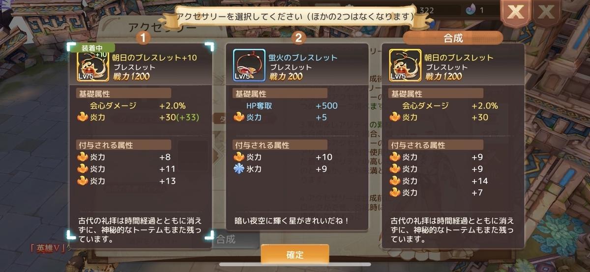 f:id:maco_shumi:20200309105928j:plain