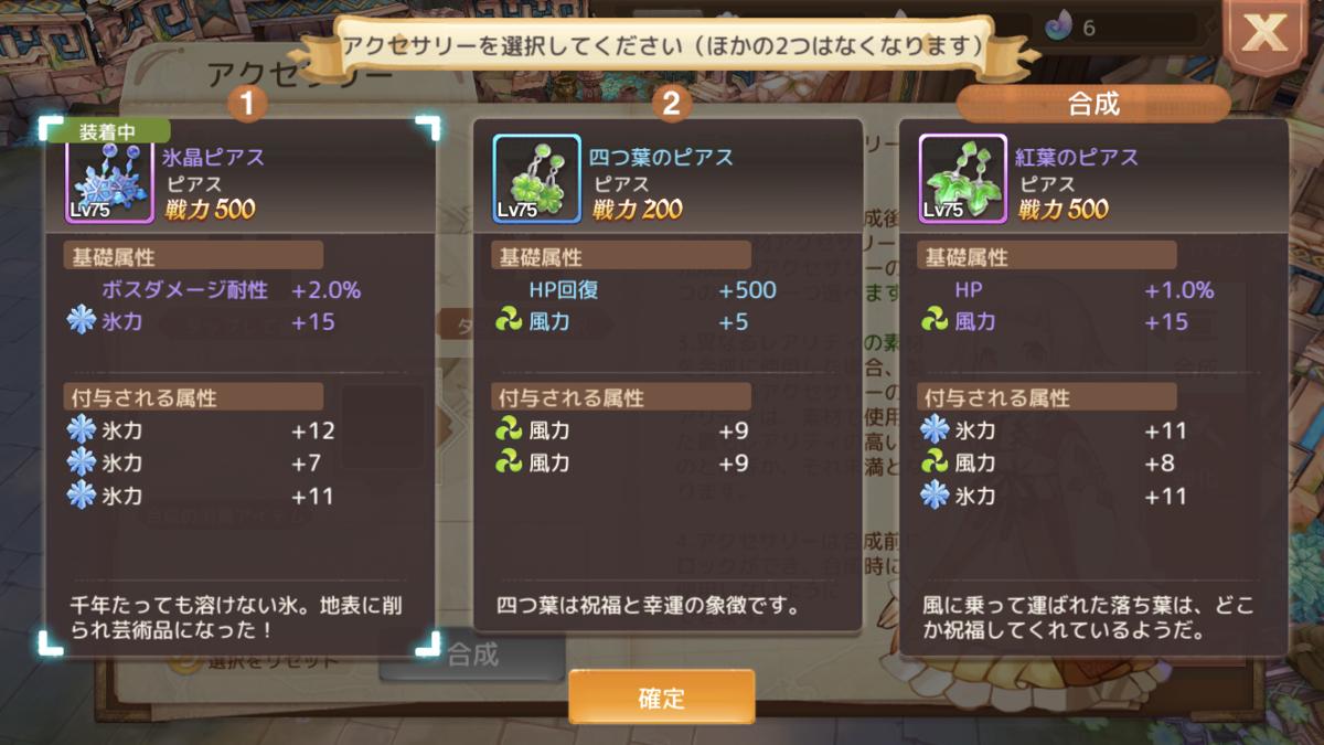 f:id:maco_shumi:20200309110023p:plain