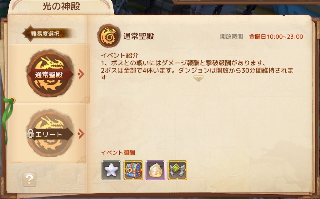 f:id:maco_shumi:20200311104721j:image